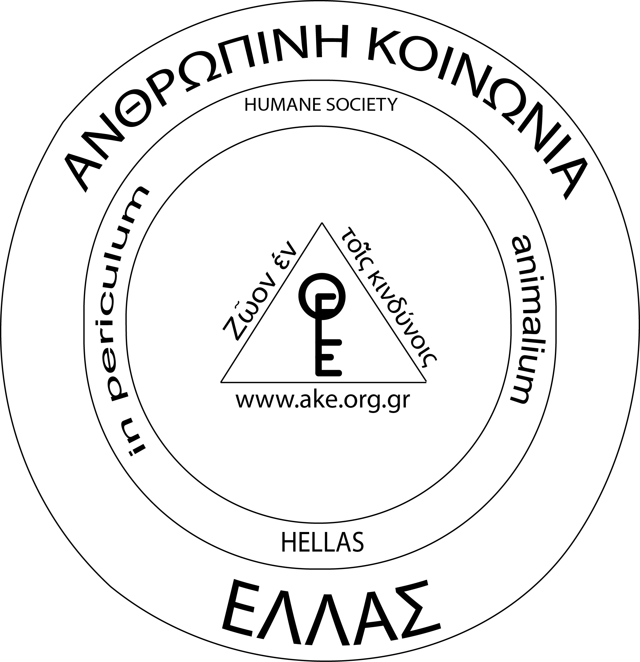 Anthropini koinonia hellas